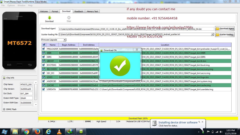 Kechaoda K88 Flash File